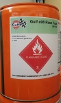 Gulf E98 Racing Fuel - 5 Gal